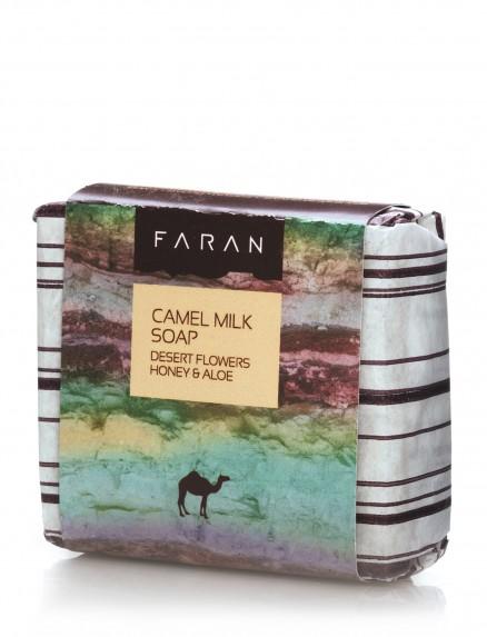 סבון חלב נאקות אורגני - דבש פרחי מדבר ואלוורה