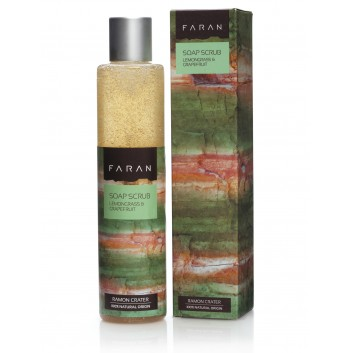 סבון פילינג - למונגראס אשכולית