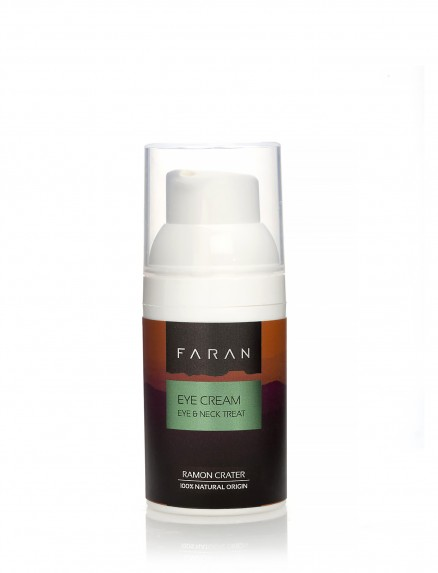 Natural & Organic Eye Cream