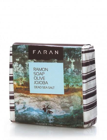 Ramon Olive Jojoba Soap – Dead Sea Salts