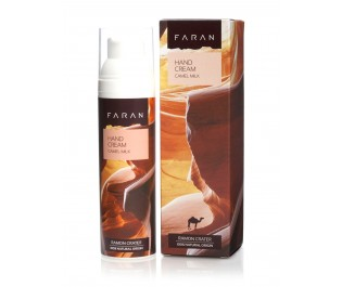 "Camel Milk – Hand Cream. ""Coming Soon""."